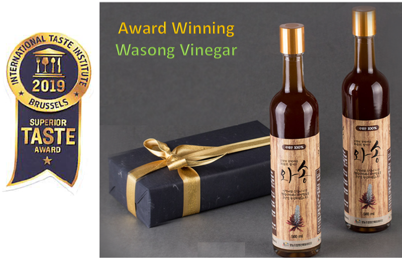 Wasong Vinegar 2